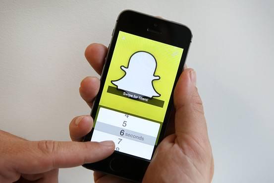 Snaps wiederherstellen | Snapchat Bilder wiederherstellen - EaseUS